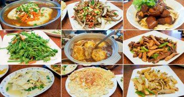 【三義美食】在地人口袋美食 麻油雞酒加蛋 客家菜餐館~秀卿隨意小館