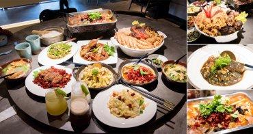 【台南美食】中國八大菜系台南也吃的到 辣的有層次的湖南料理 傳統湘菜料理~有你真好-湘菜沙龍