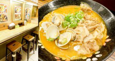 【台南美食】超大肥美蛤蠣麵|一頭豬只能製作六份霜降梅花叉燒|日式風意麵烏龍麵~吉祥叉燒麵屋