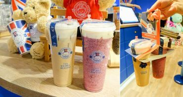 【台南飲料】輕奢奶茶第一品牌|南臺灣首家以泰迪熊為主題的奶茶鋪 ~ 精典泰迪的奶茶鋪