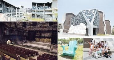 【臺南景點】全台首創實驗劇場 安南區文化中心開了 巨人的椅子 親子同遊~~台江文化中心