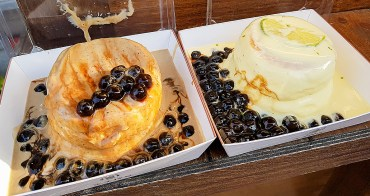 【中西區甜食】台南新散步甜食|IG爆紅甜點|日式厚鬆餅~~王子神谷 おうじかみや國華店