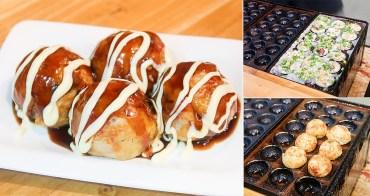 【中西區美食】夢多來台南開店|日本口感章魚燒~~夢もん たこ焼