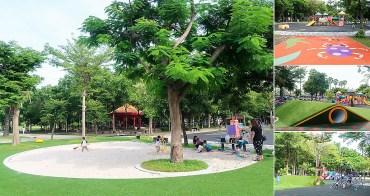 【南區景點】公園裡也有沙坑區|兒童洗腳區|管子山洞|兒童攀岩~~水萍塭公園遊戲場
