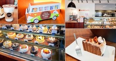 【台南美食】台南知名蛋糕強勢回歸健康路|造型生日蛋糕|下午茶甜點咖啡~~地球咖啡健康店