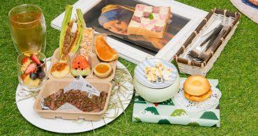 【台南美食】雲和綠色草皮造景 在餐廳也能野餐 雞蛋盒特色早午餐 老闆手作早午餐~~也野餐參