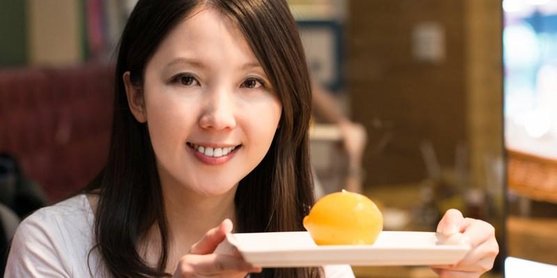 板橋美食推薦》SWEET as HOPE Bakery - 幸福檸檬甜滋味 糖漬檸檬 香橙酒舒芙蕾與熔岩巧克力