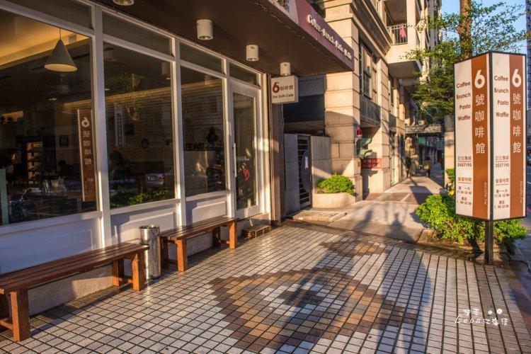桃園美食推薦》六號咖啡館 – 藝文特區優質咖啡