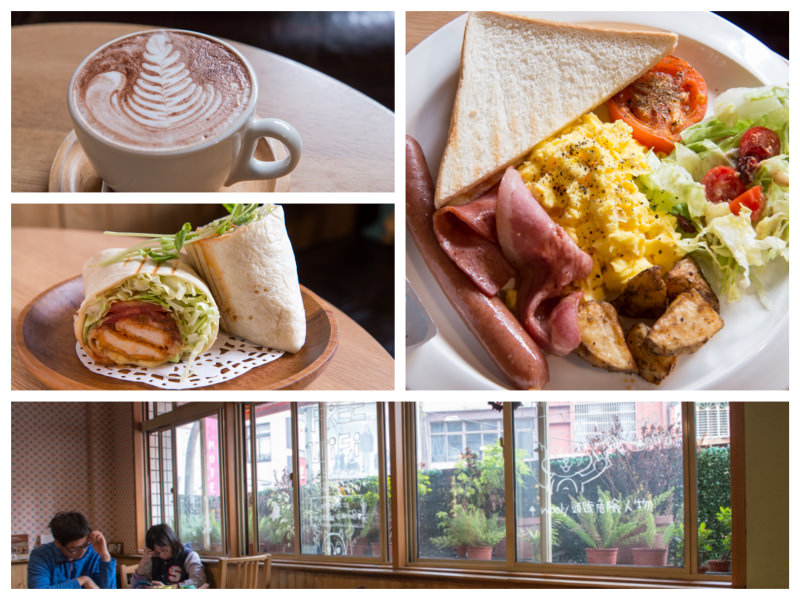 桃園早午餐推薦》Wooly Cafe – 個性brunch 可愛雜貨風咖啡