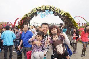 【親子遊】台中~2014新社花海花毯節!(4y9m7d+10m27d)