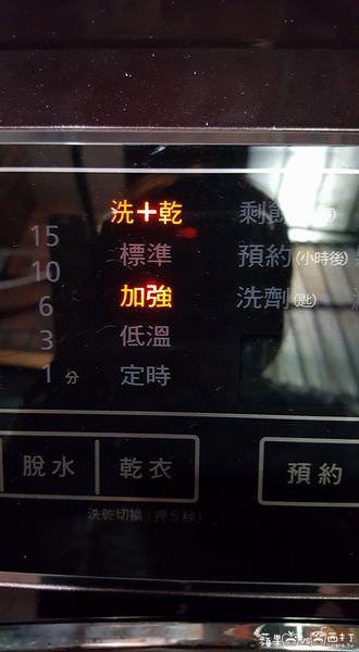 洗衣加強-2