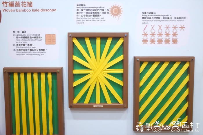 采竹藝品店01