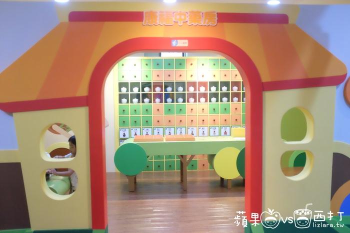康福中藥房05