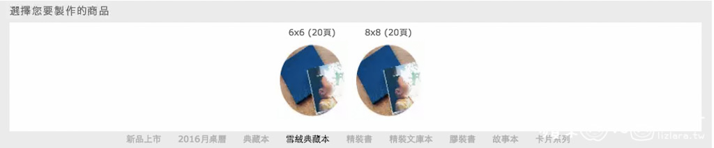 4%e9%81%b8%e6%93%87%e8%a3%bd%e4%bd%9c%e6%9c%ac