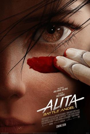【有雷影評】《艾莉塔:戰鬥天使》新一代史詩系列的華麗開場秀