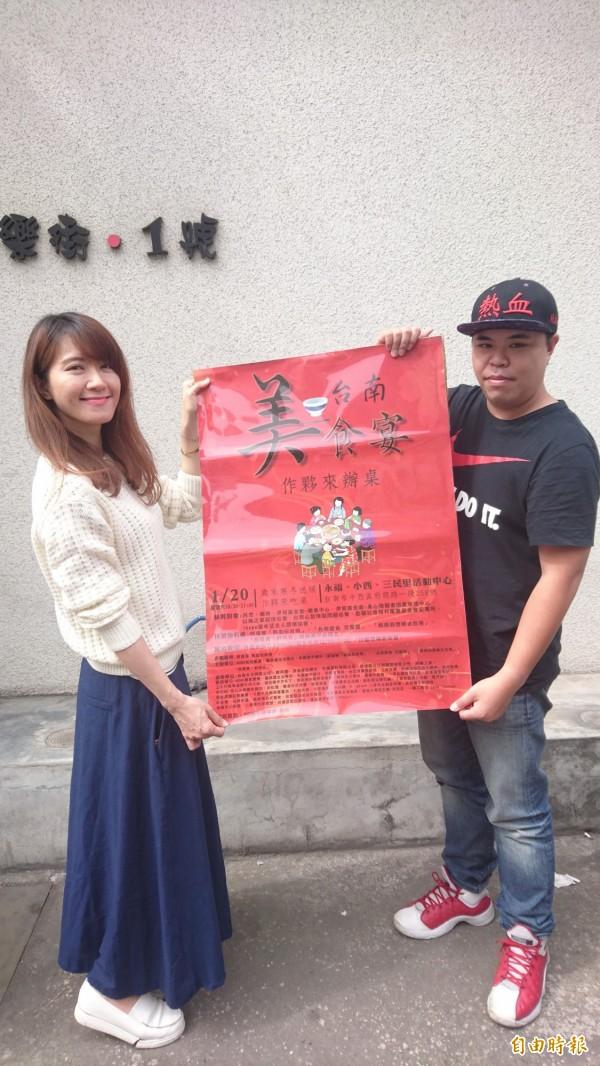 【媒體採訪】自由時報專訪,台南美食宴