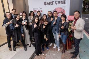 UART CUBE-開幕活動紀錄
