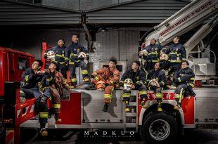 新北市政府消防局-福營分隊2020-2021消防親子月曆