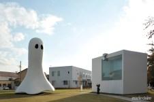 일본 도와다 도와다현대미술관 일본미술관