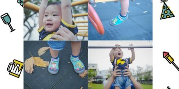 【彌月禮推薦】feebees飛比襪鞋~讓寶貝體驗赤足感的快樂!