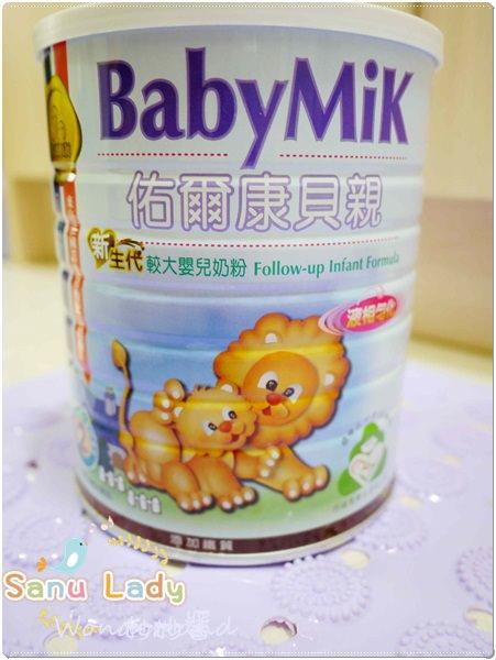 【育兒分享】新手媽咪照過來~液相勻化奶粉vs.乾式混合奶粉的區別大分析