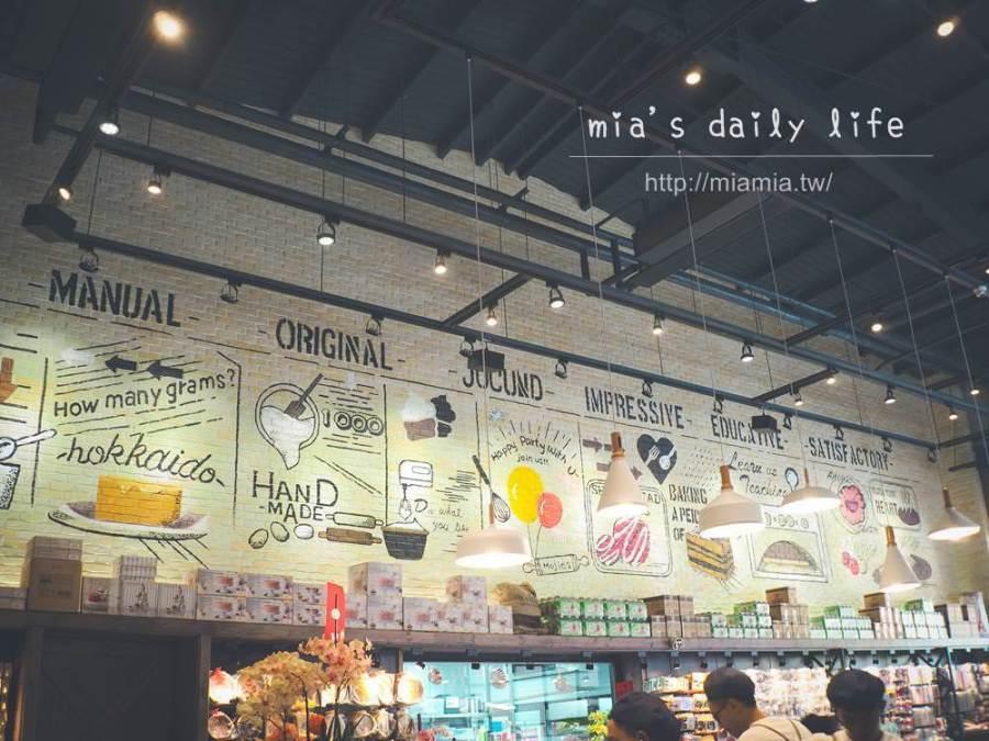 台中北屯》最奢華的烘焙材料行【摩吉斯烘焙樂園】結合咖啡、麵包以及體驗烘焙創作歡樂的空間