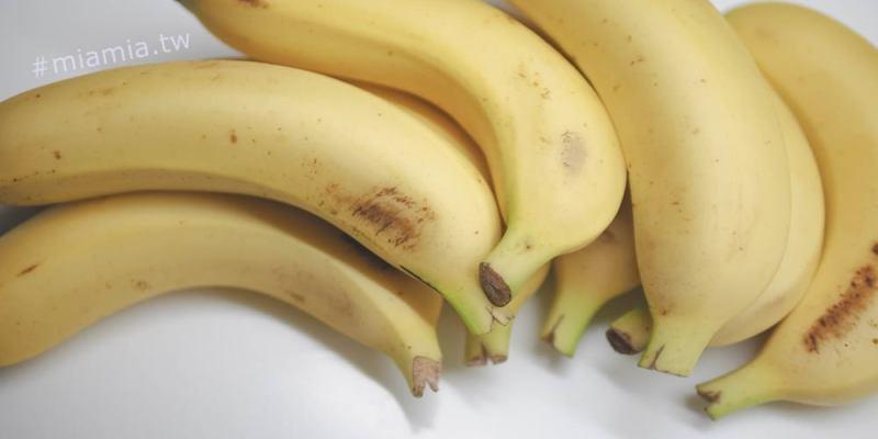 生活小妙方 ∥ 香蕉保存方式