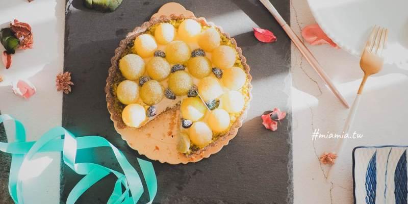宅配美食》瓢蟲女孩甜點鋪。綠葡萄乳酪塔(季節限定)
