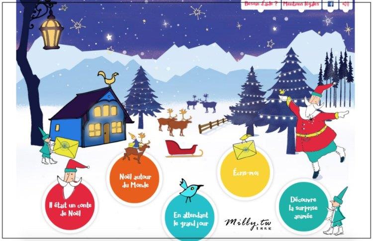 上網寫信給法國聖誕老公公(簡單教學)2017年開放嘍~
