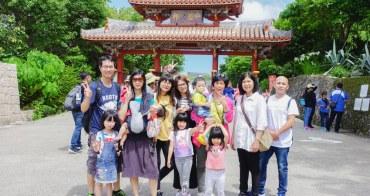 沖繩親旅行│首里城公園(外城)~世界遺產之一。跟著導遊玩沖繩兜兜風(第一天)