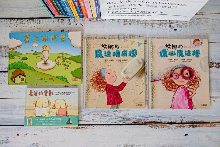 小學生課外讀物│雲上的阿里、象爸的背影,努娜的魔法橡皮擦、努娜的讀心魔法棒。親子共讀從書中學習