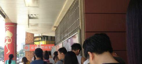 【美食】台北 - 早起排隊當觀光客 阜杭豆漿
