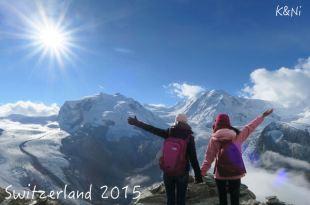 【女孩瑞士小旅行】2015瑞士六天行程總覽