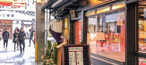 【美食】京都百年壽喜燒老店 三嶋亭