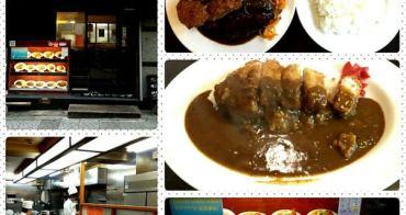 大阪城美食推薦~フレンドシップ洋食,超美味咖哩飯與炸牡蠣漢堡排定食