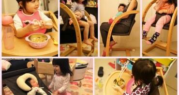[兒童餐椅推薦] 日本farska實木陪伴成長椅,一張可以陪伴寶寶到成人的椅子