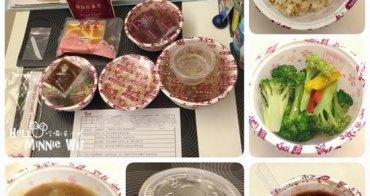[月子餐試吃比較] 紫金堂月子餐試吃心得,月子餐試吃推薦2016
