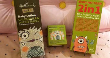 [育兒好物] 美國百年經典品牌Hallmark‧怪獸派對系列~2in1洗髮沐浴溫和呵護泡泡露、寶寶全面修護乳、香草酪梨萬用舒緩膏,幫您呵護寶貝與您的肌膚~