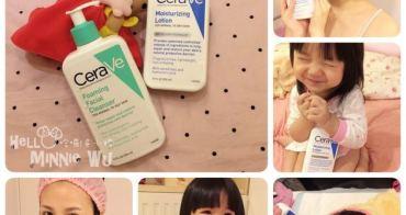 [保養/育兒好物]呵護我們全家的肌膚~保濕第一品牌CeraVe®絲若膚