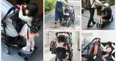 [育兒好物]韓國Elenire小熊推車Kids Sled S ~嬰兒推車大升級~寶寶出門輕鬆又吸晴