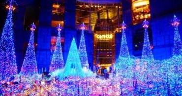 東京汐留藍色星谷聖誕燈飾「Caretta Illumination 2016」~東京聖誕節燈飾2016