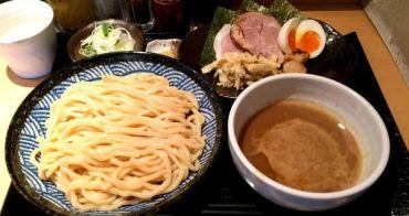 つけ麺 道(沾麵道)日本第一名拉麵,東京必吃拉麵推薦つけ麺 道(附菜單)