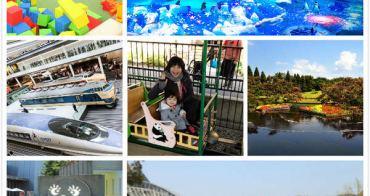 2018京都親子自由行景點懶人包,京都親子旅遊景點,日本京都親子行程景點推薦