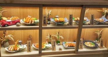 [林口三井outlet美食]靜岡勝政日式豬排,重現日本炸豬排的美味