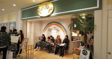 [東京台場美食]夏威夷人氣鬆餅Eggs'n Things,東京必吃超美味鬆餅早午餐