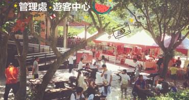 花蓮秀林景點   太魯閣國家公園管理處 遊客中心 蘇花公路