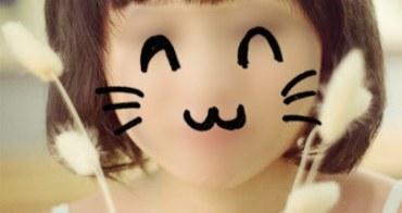 捷運南京復興站美髮 | Mix Hair Salon 香港千色美髮 挑戰短髮新造型 自香港設計師的巧手 夢幻自然亞麻綠染髮