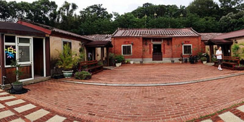 桃園楊梅美食 八方園鄉村餐廳 三合院古厝 傳統客家料理 聚餐聚會 包廂