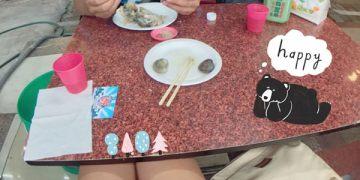 捷運江子翠站美食   猛嘎海鮮燒物 平價100元烤海鮮 藝人道遠 ♥ 賴虎的店