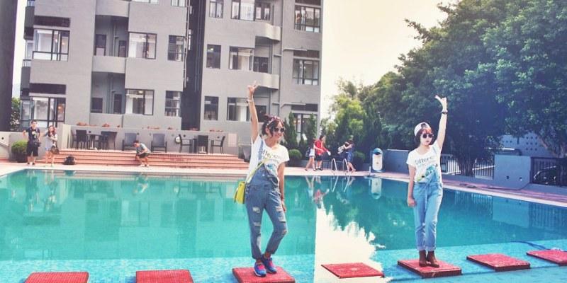 香港南區赤柱住宿 | 迷你公寓 Mini Studio 游泳池 免費本地通話 24H服務